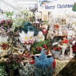 そろそろ冬支度とクリスマスの準備をはじめませんか
