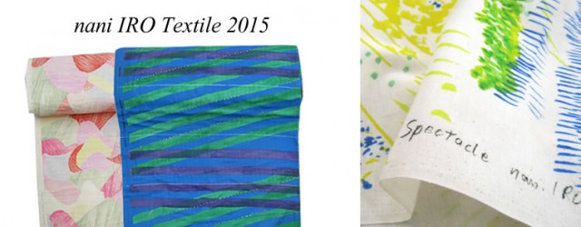 nani IRO Textile 2015