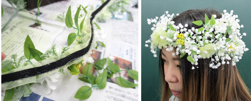 花冠の作り方3
