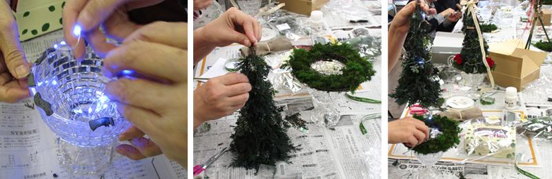 クリスマスツリー作成の様子