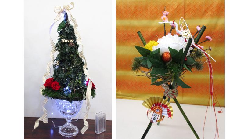 クリスマスツリーとお正月飾り