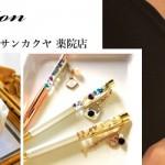 【薬院店】K's collection ワークショップイベント開催のお知らせ