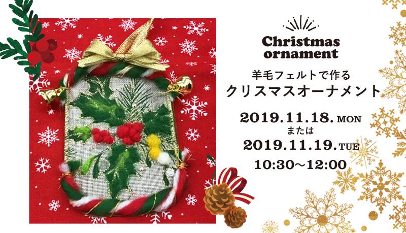【西新店】ワークショップのお知らせ