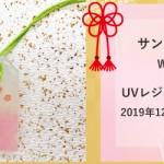 【西新店】1DAY講習会のお知らせ