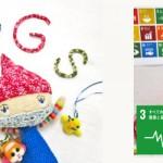 【SDGs】パピー春夏毛糸 カキノスケ