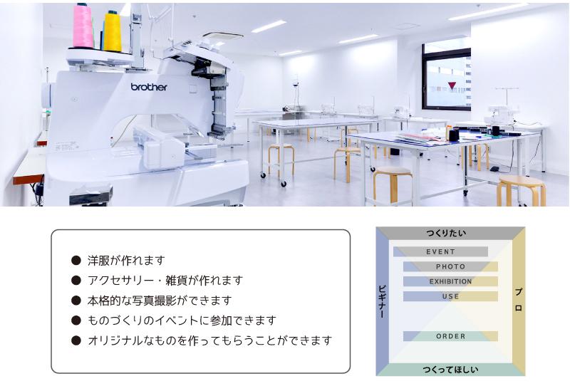 九州最大級のものづくり施設OPENのお知らせ